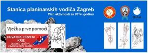 Vpp_Spvz_GDCKZG_01